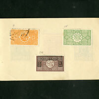 Hejaz Old Time All Different Stamp Booklet