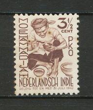 Nederlands Indië 294 ongestempeld zonder gom met druktoevalligheid