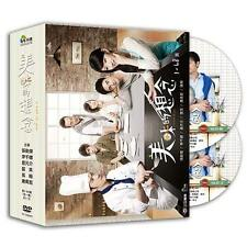 A hint of you (美味的想念 / Taiwan 2013)  TAIWAN TV DRAMA COMPLETE 11DVD