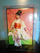 Platinum Japan Dolls of the World Barbie in White kimono NRFB
