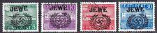 ESTONIA 144-147 WW2 JEWE OVERPRINTS CDS VF SOUND