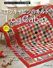 LOG CABIN Quilts and Patchworks - Japanese Craft Pattern Book