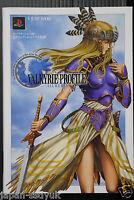 JAPAN Valkyrie Profile 2 Silmeria Awakening of  Valkyrie (Guide Book)