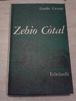 Guido Cavani - ZEBIO COTAL - 1961 - Feltrinelli