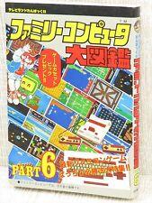FAMICOM DAIZUKAN 6 Game Guide Catalog Cheat Programming Book TK