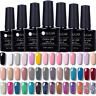 UR SUGAR 7.5ml Soak Off Nagel UV Gel Nagellack Pailletten Glitzer  Nail Art