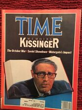 KISSINGER MEMOIRS  TIME MAGAZINE MARCH 1 1982 VERY GOOD
