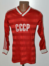 USSR SOVIET UNION 1984/1985/1986 HOME FOOTBALL SHIRT JERSEY ADIDAS SIZE M ADULT