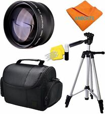 TELEPHOTO ZOOM LENS CARRYING CASE BAG TRIPOD FOR CANON EOS REBEL T1 T2 T3 T4 T5