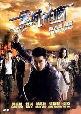 "Aaron Kwok ""City Under Siege"" Shu Qi HK Action Version Region 3 DVD"