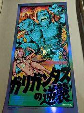Rockin Jelly Bean REVENGE OF GALLIGANTUS ISH Foil Glow in the dark poster RARE