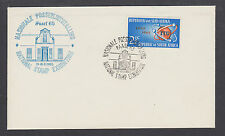 South Africa Sc 306 on PAARL '65 NATIONAL STAMP EXPOSITION cover, cacheted
