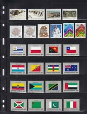 UNITED NATIONS 1984 YEAR SET WITH FLAG ISSUES. MNH
