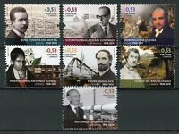 Portugal 2018 MNH Figures Portuguese History & Culture 7v Set People Stamps