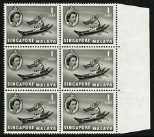 SG 38 SINGAPORE 1955 - 1c BLACK BLOCK OF 6 - UNMOUNTED MINT