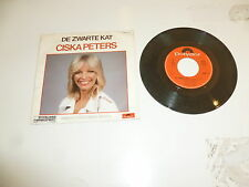 "CISKA PETERS - De Zwarte Kat - 1981 Dutch 2-track 7"" Juke Box Single"