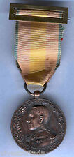 Spain Medal military With decoration Africa 1912 Merits in action civil