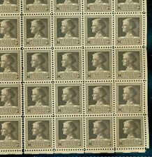 US #878 10¢ Jane Addams – Famous American Scientist, Complete sheet of 70