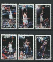 Basketball Players NBA mnh set of 6 Stamps Republic Buriatia
