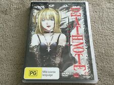 Death Note : Vol 4  Anime R4 Madman