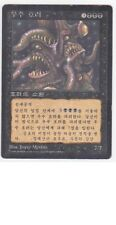 MTG KOREAN BLACK BORDERED COSMIC HORROR FBB (PLAYED) MAGIC THE GATHERING RARE