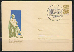 Soviet Russia 1965 stationery space cover 3606 Monument of Tsiolkovsky RARE