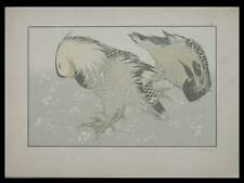 HOKUSAI, CANARDS MANDARINS - 1888 -JAPON,