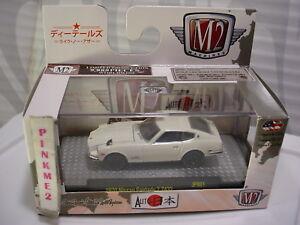 M2 Machines 1970 NISSAN FAIRLADY Z Z432∞WHITE∞Auto-Japan∞JPN01 ∞17-69∞1/64