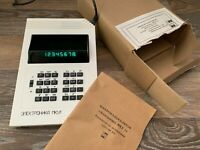 Elektronika MKU-1 NEW soviet nixie VFD era LABORATORY calculator MKU1 МКУ-1 МКУ