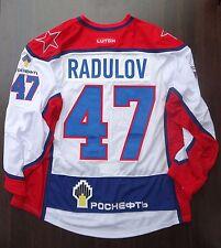 Authentic Radulov Prostock Pro Stock Hockey Jersey Cska Moscow Khl