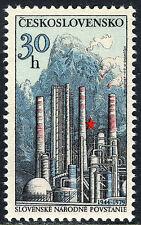 Czechoslovakia 2249, MNH. Slovak National Uprising, 35th ann. Blast Furnace,1979