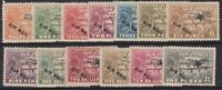 PNG828) New Guinea 1931 Huts overprinted 'Air Mail' complete set ½d to £1