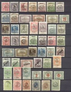 ROMANIA Group of Occupation Overprints
