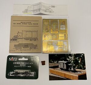 HOn30 HOn2 1/2 Brick Price Etched Brass Mack Rail Truck Kit & New Kato Chassis