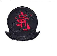 USMC AVIATION UNIT PATCH - VMM-265  JAPAN DEPLOYMENT STYLE #4 BLACK COLOR:GA15-1