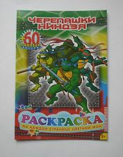 "Teenage Mutant Ninja Turtles Coloring Book16pages60stickers inside 6x9""(16x23cm)"