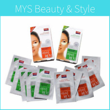 Hydrogel Eye Patch VITAMIN COLLAGEN Elasticity Dark Circles RESILIENCE Pad Mask