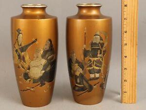 Antique Pair 19thC Signed Japanese Meiji Period Mixed Metals Bronze Vases, NR