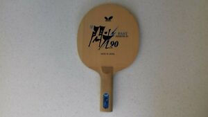 Butterfly FAST Senkoh - 90 1ply Table Tennis Ping Pong Blade Straight SH USED