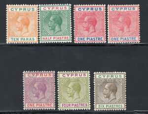 1912 Cyprus. SC#61/67. SG#. Mint, Lightly Hinged, VF.