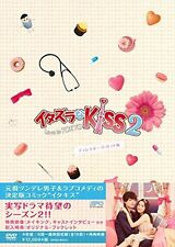 Itazura na Kiss 2 Love in TOKYO DVD Box 2 Director's Cut New from Japan F/S