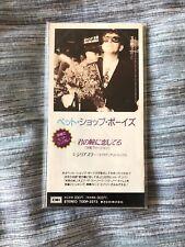 "PET SHOP BOYS Where The Streets Have No Name JAPAN 3"" CD Single 1991 EXCELLENT"