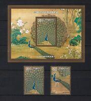 China Taiwan 1991 Painting Peacock stamp + S/S Bird