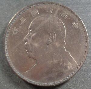 "China - ""Fat Man"", Dollar (Yuan), Yr. 3 (1914), dark toned w/ small rim ding"