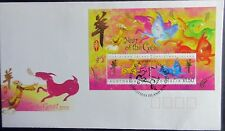 Christmas Island 2003 Year of The Goat Mini Sheet on First Day Cover.