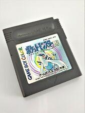 Pokemon Argent - Jeu Game Boy Color GBC JAP Japan