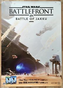 Star Wars Battlefront Battle of Jakku RARE 51.5cm x 73cm Japanese Promo Poster