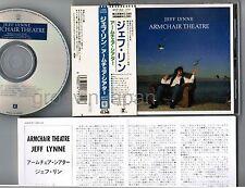 JEFF LYNNE-ELO Armchair Theatre JAPAN CD WPCP-3514 w/OBI+INSERT 1990 1st issue