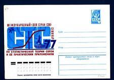 RUSSIA-UNIONE SOVIETICA - 1977 - Int. Post. - Scienza della comunicazione