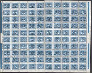 ISTRIA Slovenian coast 1947 ☀ VUJA ovptd. / Yu official L3 / 0.50 ☀ SHEET of 100